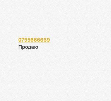 Номер платина Договорная в Бишкек