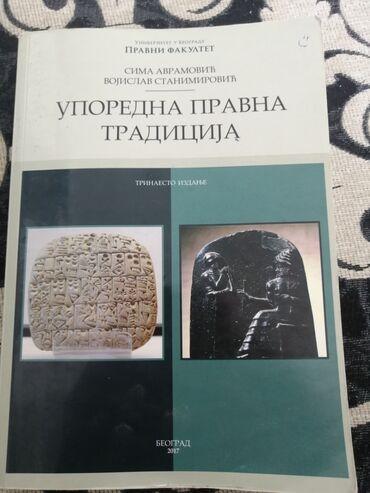 Uporedna pravna tradicija - Sima Avramović, Voja StanimirovićPodvučena