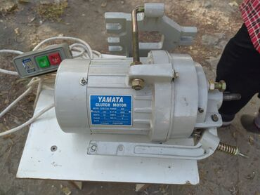 моторы для швейных машин в Кыргызстан: Мотор от швейной машины. На трёх фаск