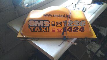 """купить авто в аварийном состоянии в Ак-Джол: Продам """"SMS"""" шашка состояние хорошее"""