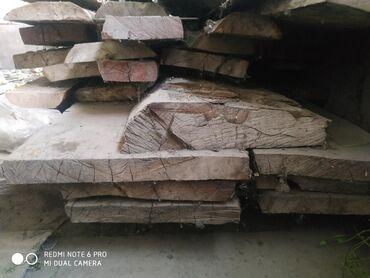 Пиломатериалы, фанера - Сокулук: Продаю карагач доски сухой толщина 50мм