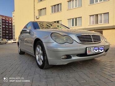 Mercedes-Benz 240 2.6 л. 2000