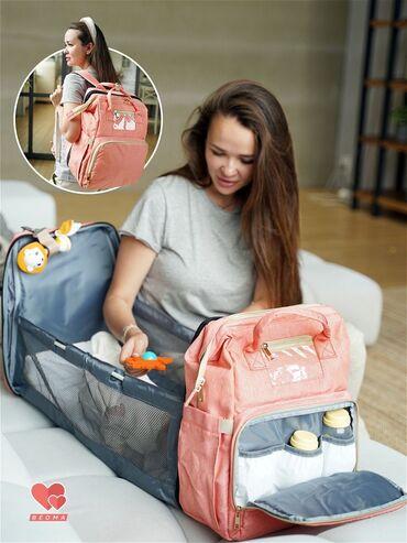 рюкзак в Кыргызстан: Продаю абсолютно новый рюкзак трансформер «кроватка»В магазине он