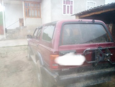 Toyota Hilux Surf 1992 в Кара-Кульджа
