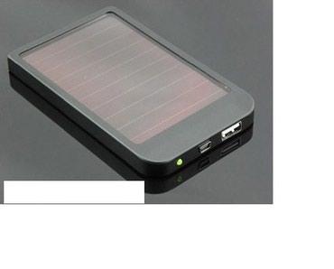 Внешний аккумулятор на солнечной в Бишкек