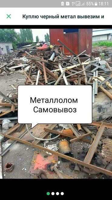Хорошие цены на дом в Бишкек