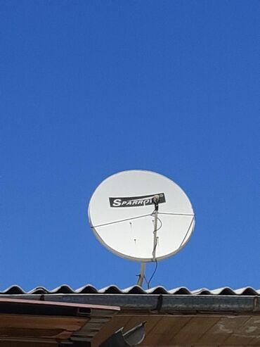 Продается антена с приставкой