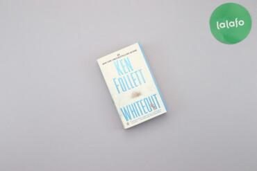 """Книга англійською мовою """"Whiteout"""" Ken Follett    Палітурка: м'яка  С"""