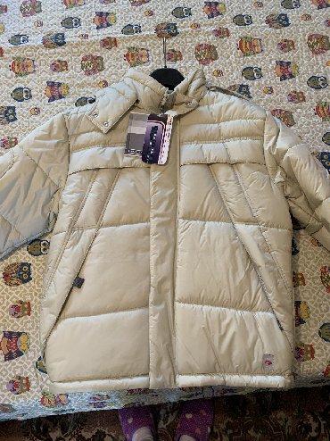 Zimska perjana jakna je marka divided - Srbija: Nova Brugi zimska jakna u velicini 40.  Jakna je kupljena u Italiji
