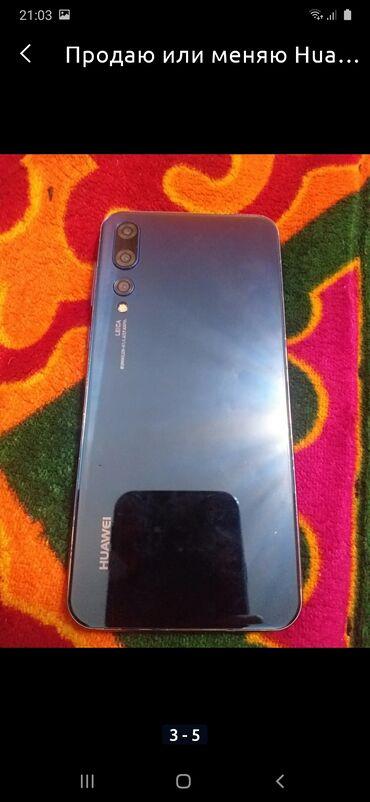 Huawei P20 Pro | 64 ГБ | Синий | Б/у | Трещины, царапины, Сенсорный