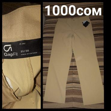 слипоны на высокой подошве женские в Кыргызстан: Женские брюки Gap L
