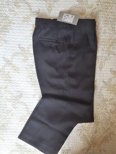 Продаю новые мужские брюки, отличного качества, не подошел размер