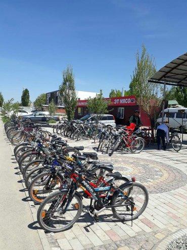 Продаю велосипеды  оптом и розницу в Бишкек