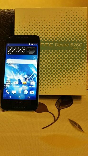 Bakı şəhərində HTC Desire 626G mobile phone. Barter təklif etməyin.