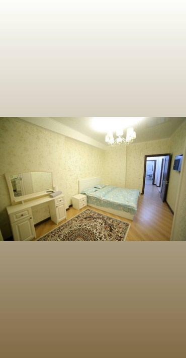 Час, ночь ,сутки элитные квартиры в Бишкек