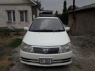 бишкек машины в рассрочку в Кыргызстан: Nissan Liberty 2 л. 2004 | 375000 км