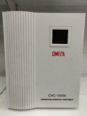 стабилизаторы напряжения volter в Кыргызстан: Стабилизатор напряжения ОМЕГА СНС-10000 • Модель___СНС-10000 •