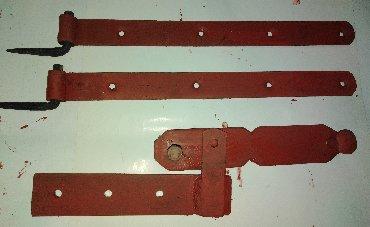 Ostalo za kuću | Nova Pazova: Okovi za drvena vrata /obore,štale i slično/šarke debljine 3 mm x 30