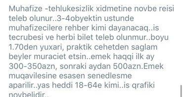 Bakı şəhərində Muhafizeye novbe reisi teleb olunur.!!!yas heddi 18-60a kimi..is