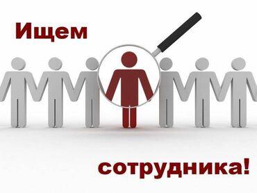 работа за городом с проживанием in Кыргызстан   ПОВАРА: Мастерская ищет мастера электронщика с любого города. Проживание питан
