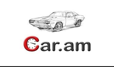 Принимаю заказы на создание логотипа. в Кара-Балта