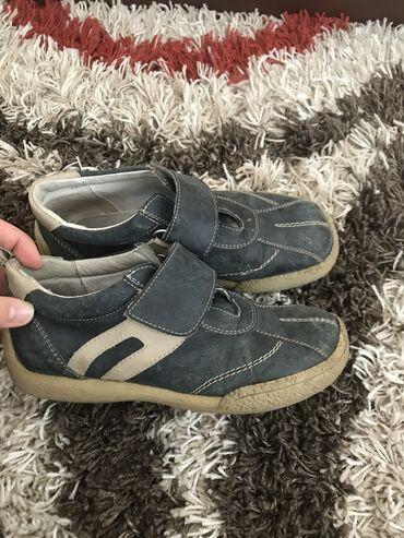 Sok cena Jeftino  Cipele+poklon