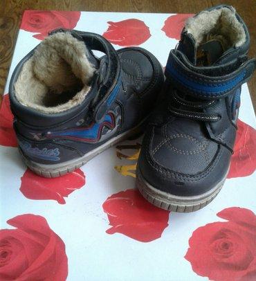 аккуратные ботиночки в Кыргызстан: Ботиночки утепленные, 24р