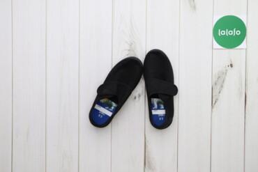 Мужская обувь - Украина: Чоловічі сліпони на липучці Next, p. 35    Довжина підошви: 23 см  Ста