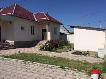 Срочно продается дом со всеми условиями в Арча-бешик рядом с ул