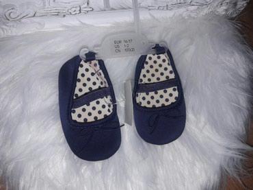 H&M nehodajuce cipele 16/17 za devojcicu NOVO!  - Sremska Mitrovica