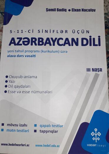 10147 elan | KITABLAR, JURNALLAR, CD, DVD: Hədəf Azərbaycan dili