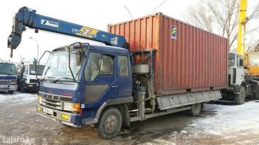 Кран манипулятор. достовка грузов погороду Бишкек и КР. в Лебединовка