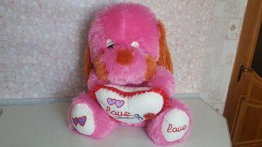 Игрушка мягкая большая медведь 60см розовый мишка собака с сердечком