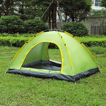 Палатка купить бишкек палатка купить +бесплатная доставка по кыргызс