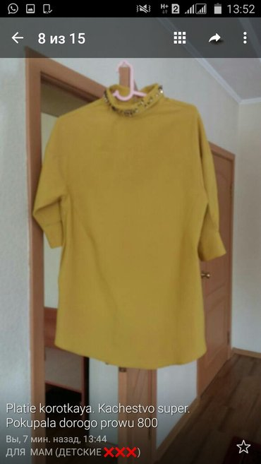 продам дом дешево срочно в Кыргызстан: Платье-туника, материал плотный, качество шикарное! покупала
