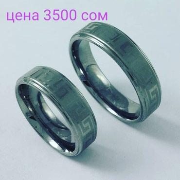 чёрное кольцо из вольфрама в Кыргызстан: Кольцо из вольфрама