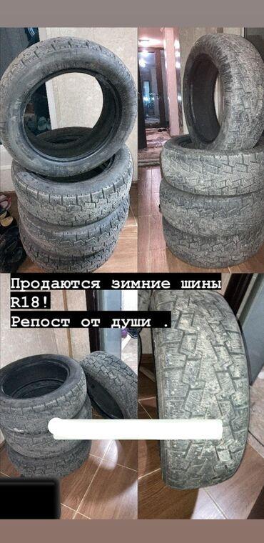 прокатка дисков в бишкеке в Кыргызстан: Продается!
