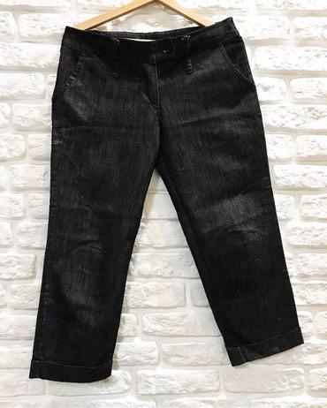 Pantalone od teksasa - Belgrade