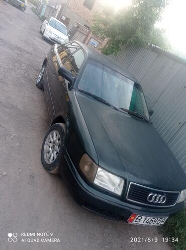 Транспорт - Боконбаево: Audi S4 2.3 л. 1992
