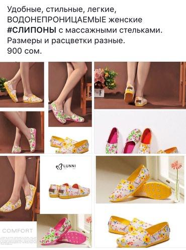 слипоны женские серебро в Кыргызстан: Удобные, стильные, легкие, водонепроницаемые женские #слипоны с