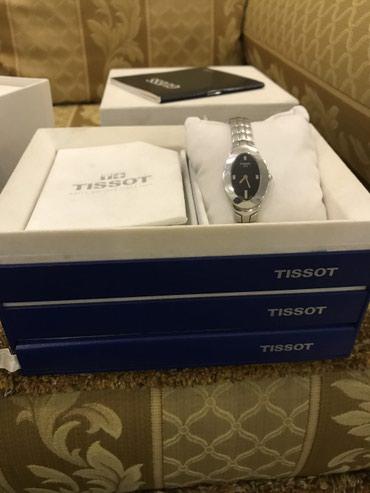 Женские Черные Классические Наручные часы в Бишкек