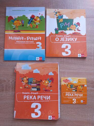 Knjige, časopisi, CD i DVD | Obrenovac: Maša i Raša srpski jezik za 3. razred osnovne škole KlettKnjige su