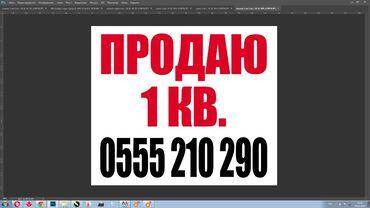 квартиры в продаже в Кыргызстан: Продается квартира: 2 комнаты, 70 кв. м