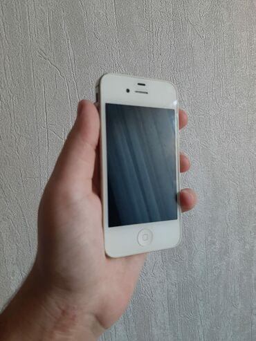 iphone 4s telefon - Azərbaycan: İşlənmiş iPhone 4S 16 GB Ağ