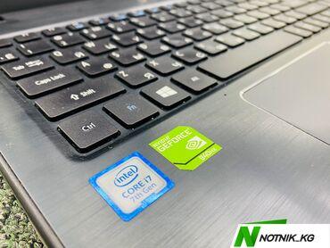 видеокарты gigabyte в Кыргызстан: Ноутбук Acer-модель-E5-576G-процессор-core
