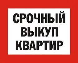 Выкуп в течении 2-х часов! рассмотрю в Бишкек