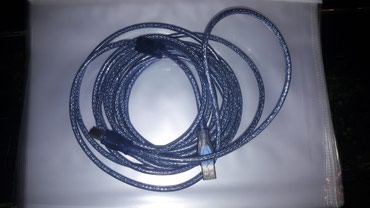 Bakı şəhərində USB Printer kabeli. 5 metr. Təzə.