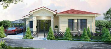 ачекей городок в Кыргызстан: Продам Дом 158 кв. м, 4 комнаты