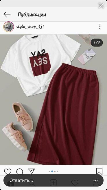 Юбка и футболка бренд Shein