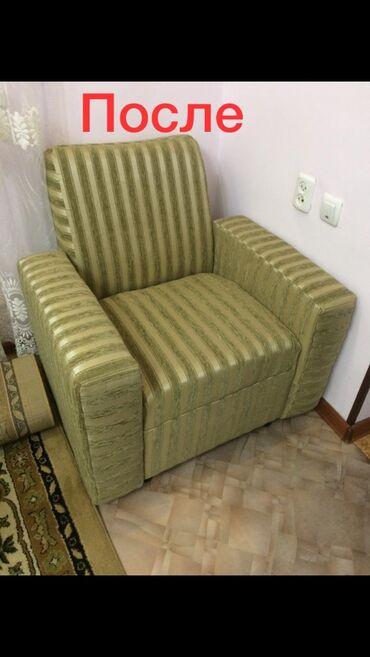 Мебель на заказ в Бишкек: Реставрация мебели любой сложности!